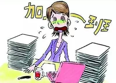 那些让财务人痛心疾首、不堪回首的画面,你经历过几个?
