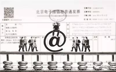 【会计实务】财务人员注意了,取得的以下10种发票不得在企业所得税前扣除!
