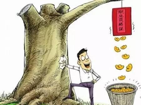 会计资格证书挂靠费比职工工资还高?!这件事你必须知道! 会计职场 第2张