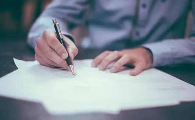 【财务管理】财务部岗位职责制定方法(财务人必须拥有一份)
