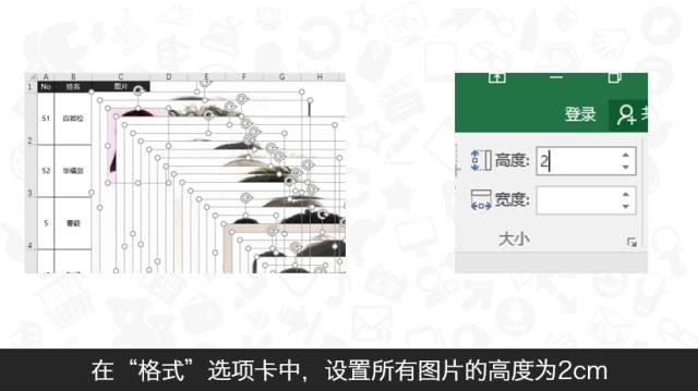 """【会计实务】超""""贱""""的Excel技巧,我服了! 〖会计实务〗 第5张"""