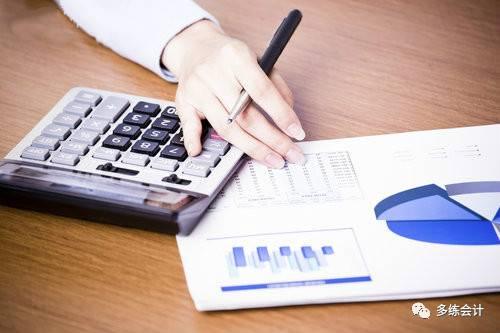 会计证确定取消,会计行业势必巨变!