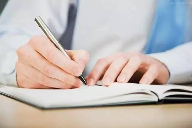 【财务管理】从普通会计变成财务经理后的工作经验,想升职的看看~
