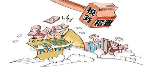 【财务分析】如果被税务机关认定为非正常户,后果很严重!