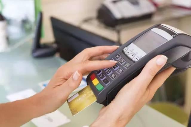 再过1个多月,这种银行卡就不能再用了,赶紧去换! 会计职场 第11张