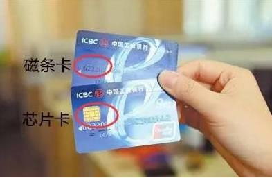 再过1个多月,这种银行卡就不能再用了,赶紧去换! 会计职场 第12张