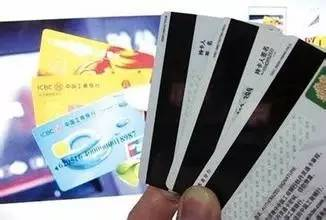 再过1个多月,这种银行卡就不能再用了,赶紧去换! 会计职场 第16张