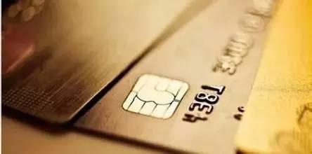 再过1个多月,这种银行卡就不能再用了,赶紧去换! 会计职场 第15张