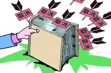 【税务知识】从今天开始这些财税法规将影会计人的工作,会计人要关注!(后附4月办税日历) 〖税务知识〗 第3张