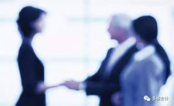 【财务分析】如何让业务部门配合财务部门提供数据? 〖财务分析〗 第2张