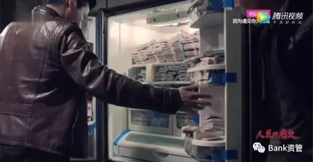 《人民的名义》中银行员工的点钞手法震惊了全国的会计人员... 会计职场 第4张