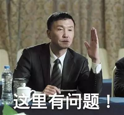 反腐神剧《人民的名义》,堪称职场生存指南! 会计职场 第14张