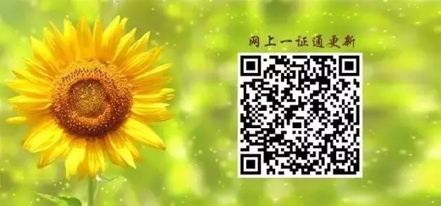 【税务知识】变更税务登记证号最新流程,收好!