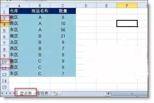 5秒完成两个Excel表格核对,太快了! 〖会计实务〗 第4张
