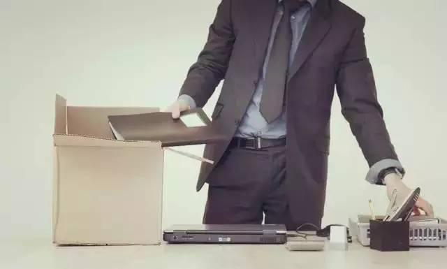 【会计实务】你会用 Excel 算工龄吗?太重要了! 〖会计实务〗 第12张