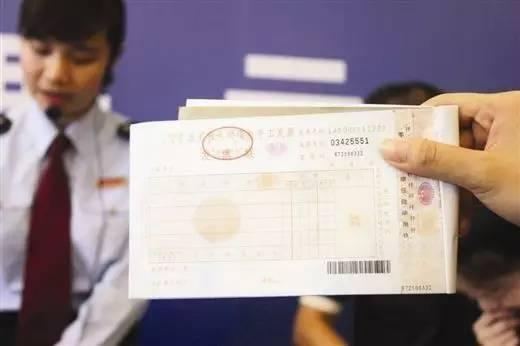 【财务分析】以案说法!善意取得虚开发票能否税前扣除?这个案子的法院裁定有启发…