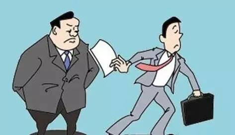 【财务分析】财务离职,给公司带来巨大的税务风险,这个局怎么破? 〖财务分析〗 第2张