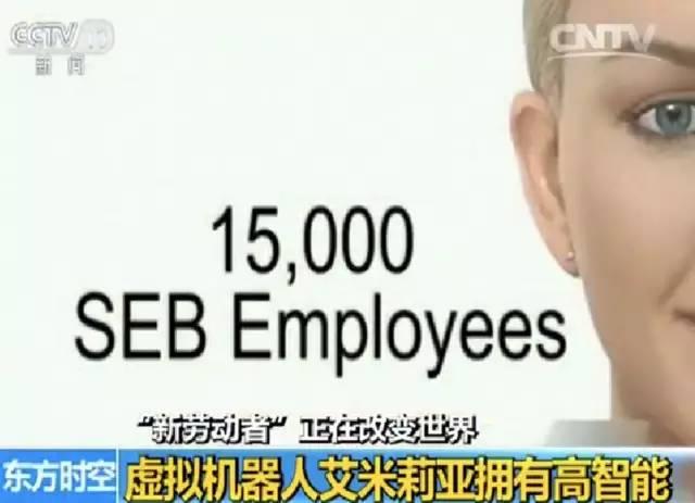【财务分析】会计人离失业还有多远? 〖财务分析〗 第2张