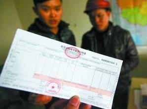 【财务分析】跨省邮寄发票竟然是违法的!之前我一直在违法啊?
