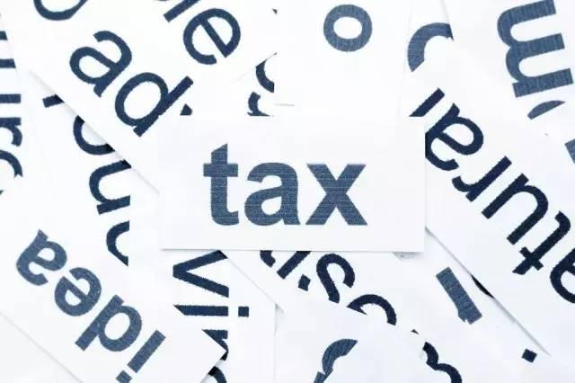 【财务分析】开发票一定交税吗?不看你就out了! 〖财务分析〗 第1张