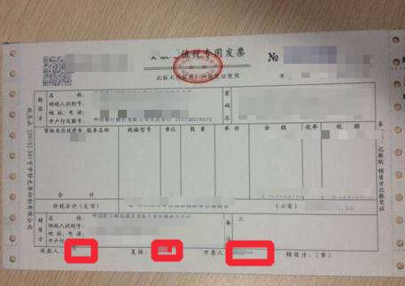发票的收款人、开票人能否写英文名?