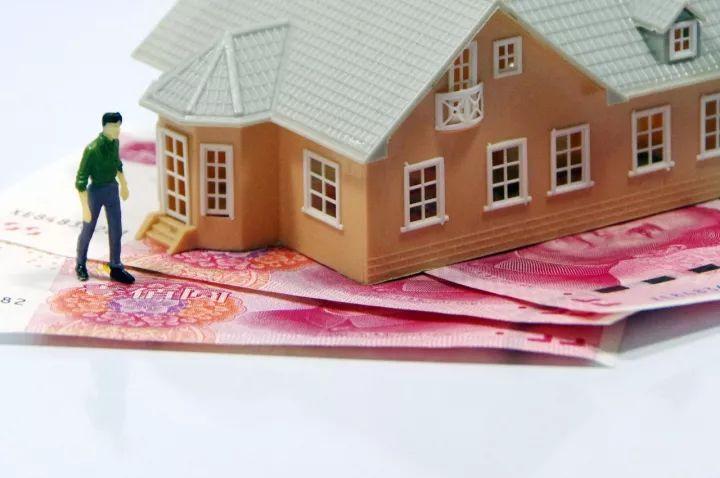 真的!个人也能缴公积金了!这些人买房又能省一笔! 会计职场 第3张