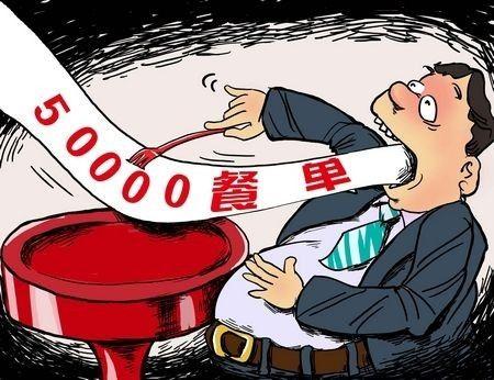 【会计实务】出差途中的餐费是否并入招待费?餐费发票,您是如何入账的?