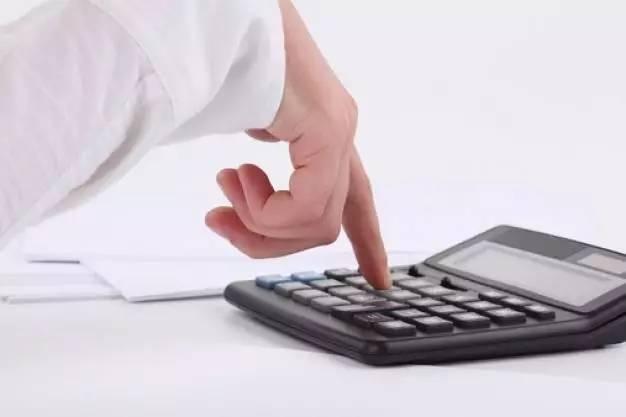 【会计实务】2017年最全的成本会计费用做账手法,绝对干货!必收! 〖会计实务〗 第4张