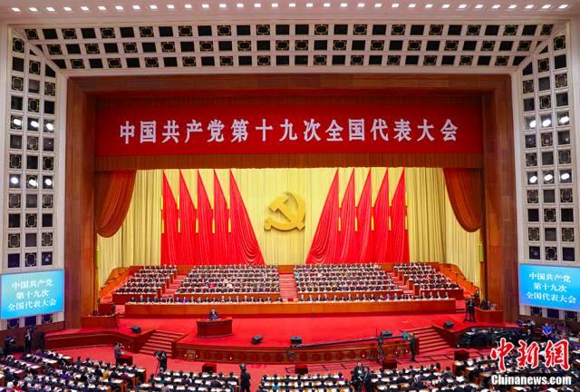 建设社会主义现代化强国,中国要干这100件大事 财税学堂 第2张
