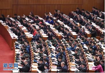 新时代什么样?中国会有啥变化?十九大报告告诉你 财税学堂 第4张