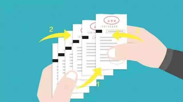 鱼鳞贴票法---让票据服服贴贴,报销妥妥当当~~ 〖会计知识〗 第4张