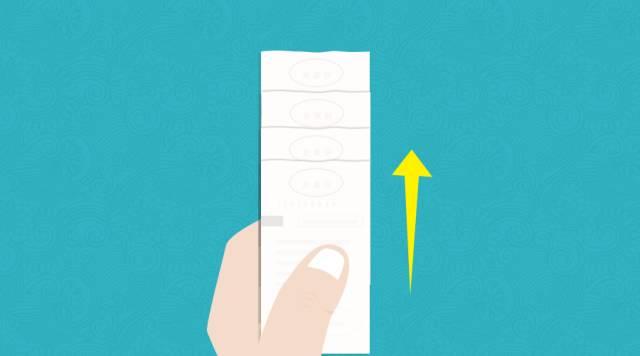 鱼鳞贴票法---让票据服服贴贴,报销妥妥当当~~ 〖会计知识〗 第5张