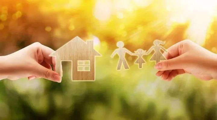 没买房的会计恭喜了!3大政策告诉你春天要来了!