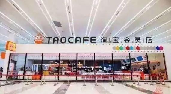 马云的无人餐厅正式开业,没有一个点菜员、收银员!而下一个行业竟然是…… 会计职场 第10张