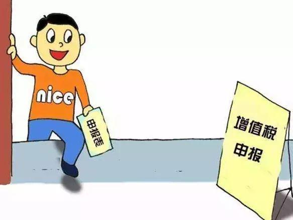 【税务知识】税局提示:发票开具十大注意事项! 〖税务知识〗 第5张