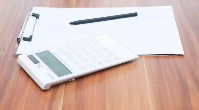 5大案例告诉你,常见工资薪金个税计算方法!