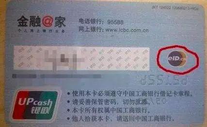 公安部提醒:身份证将迎来巨变!影响每个人 〖会计知识〗 第2张