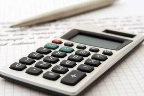 财务报表是一个公司的脸面,其中的六大指标,异常了吗? 〖财务分析〗 第4张