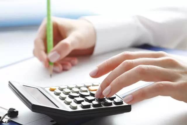 财务报表是一个公司的脸面,其中的六大指标,异常了吗? 〖财务分析〗 第2张