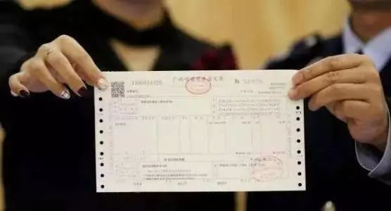 新政后,很多会计人的跨年发票处理存在极大风险! 〖会计知识〗 第6张