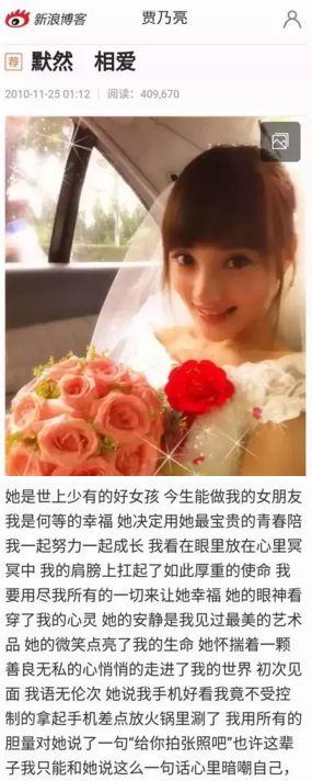 """李小璐""""出轨""""风波:这份《婚姻会计分录》值得所有人警示! 会计职场 第9张"""