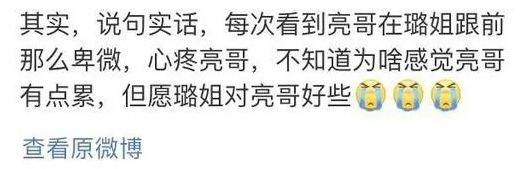 """李小璐""""出轨""""风波:这份《婚姻会计分录》值得所有人警示! 会计职场 第11张"""