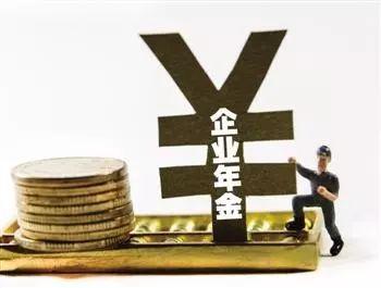 六险二金正式来临!2月1日开始,今后你将多一笔收入! 〖会计知识〗 第4张