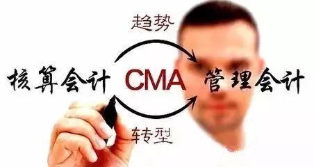 中国企业财务管理升级,人才缺口高达300万!
