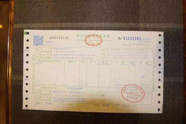 【税务知识】取得17%专用发票必须在5月1日之前认证吗?今天统一回复!