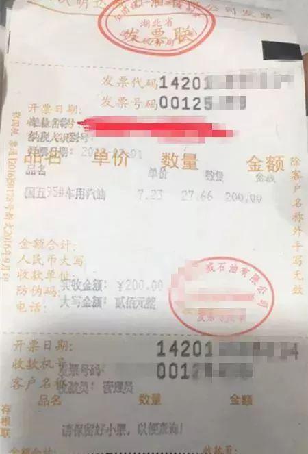 """【会计实务】4月起,发票没这""""3个字""""不能报销!"""