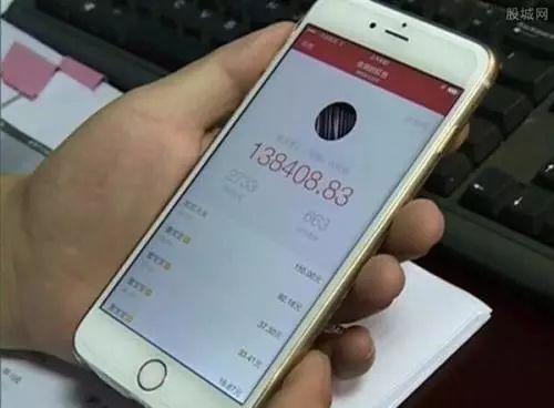 【会计实务】微信红包做账的新方法! 〖会计实务〗 第2张