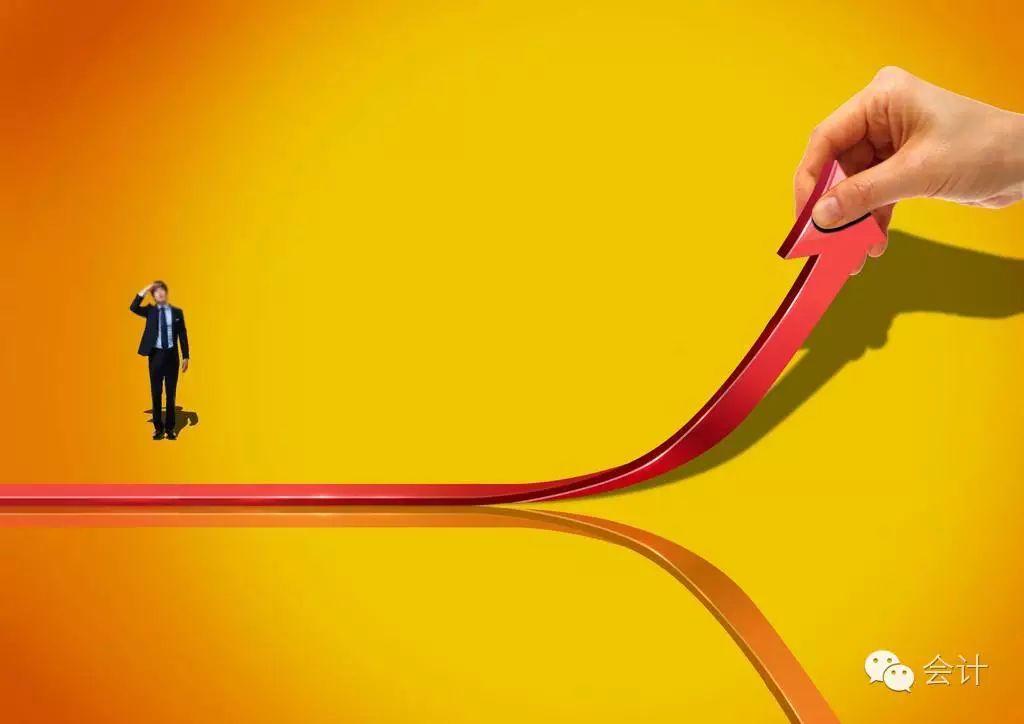 会计职业发展的3种方向 会计职场 第1张