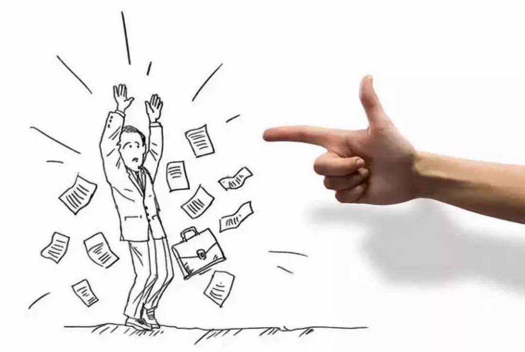 精华!十年奋斗从小会计到CFO,留下70条用心笔记! 会计职场 第5张