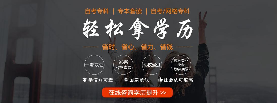 2018云南昆明成人学历 成人高考简章